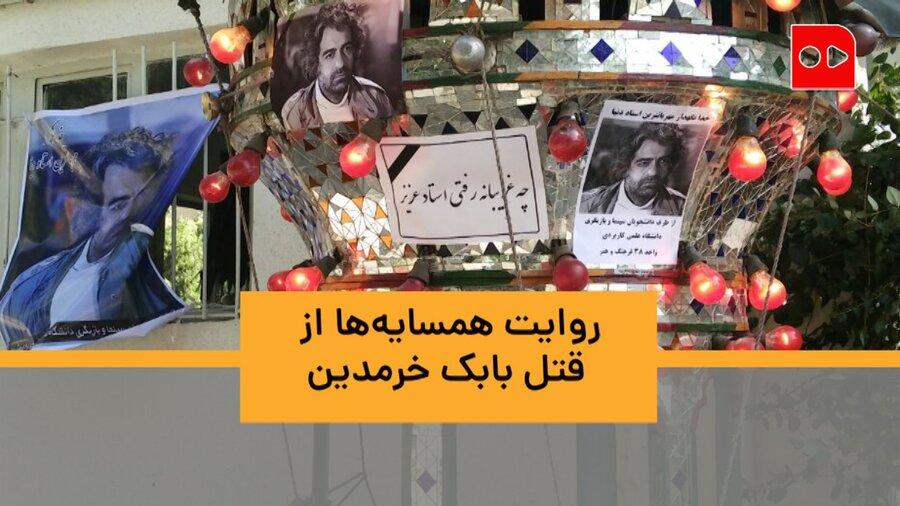 Altar en honor a Babak Khorramdin.